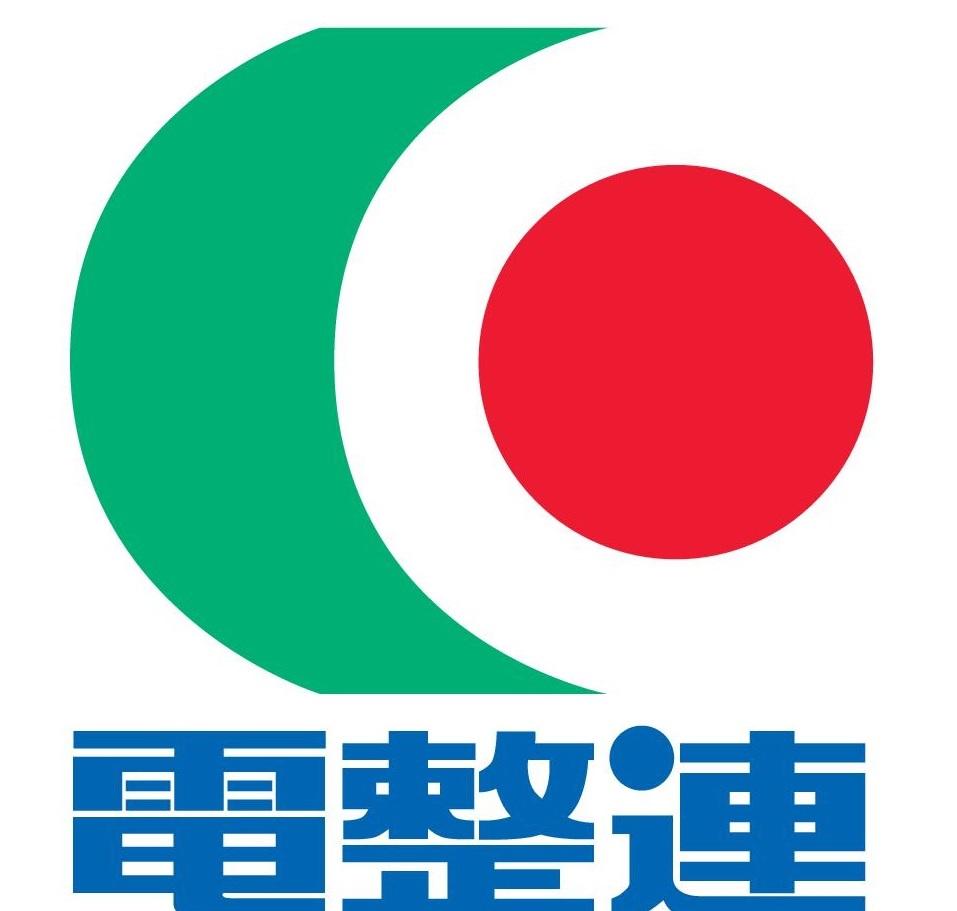 岩手県自動車電装品整備商工組合