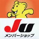 JU新潟加盟店