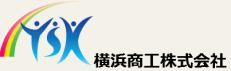 横浜商工株式会社